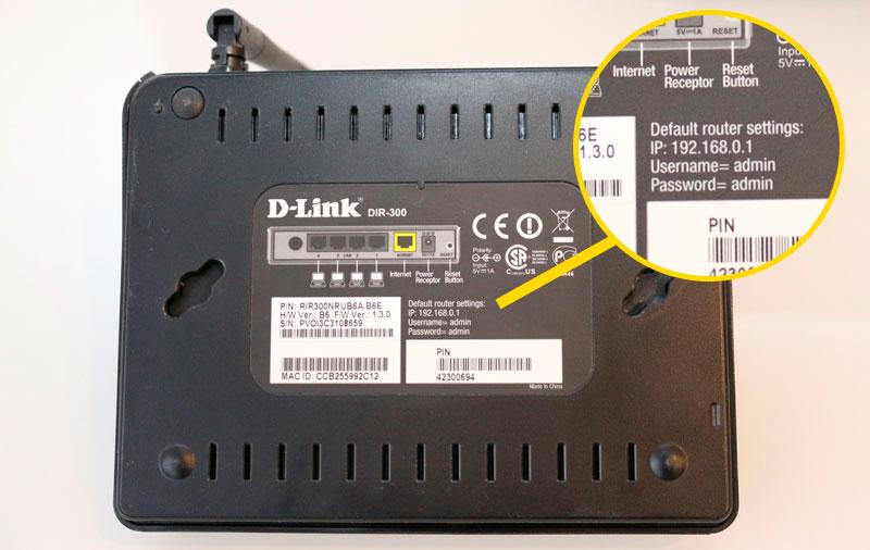 Наклейка с адресом, логином и паролем на DIR-300.