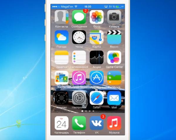 Экран iPhone транслируется на Windows. Осталось включить захват видео.