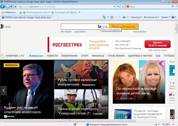 Интерфейс Internet Explorer 8.