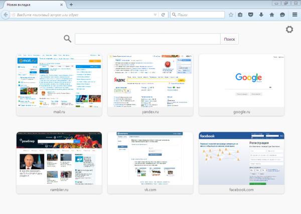 Интерфейс Firefox.