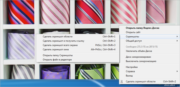 Выбор режима скриншота.
