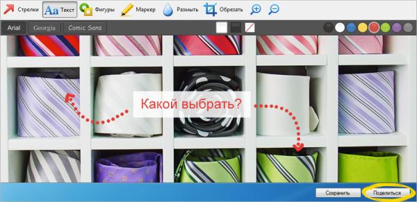 Кнопка «Поделиться» создаёт ссылку для доступа к файлу.