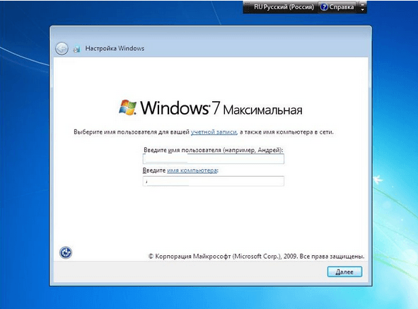 windows21