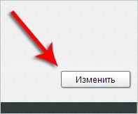 nastroyka-dir-300 (17)