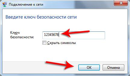 nastroyka-dir-300 (22)