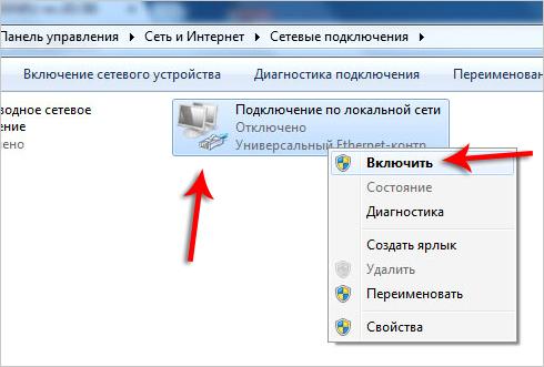 nastroyka-dir-300 (3)