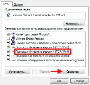 proshivka-dir-300 (45)