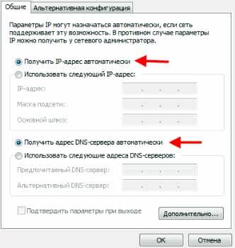proshivka-dir-300 (46)