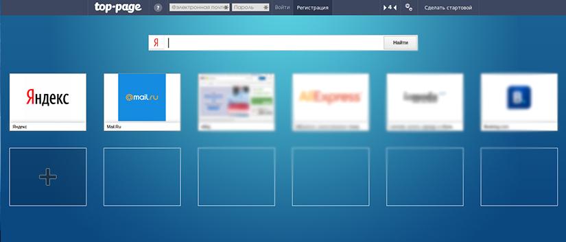 Визуальные закладки Top-Page