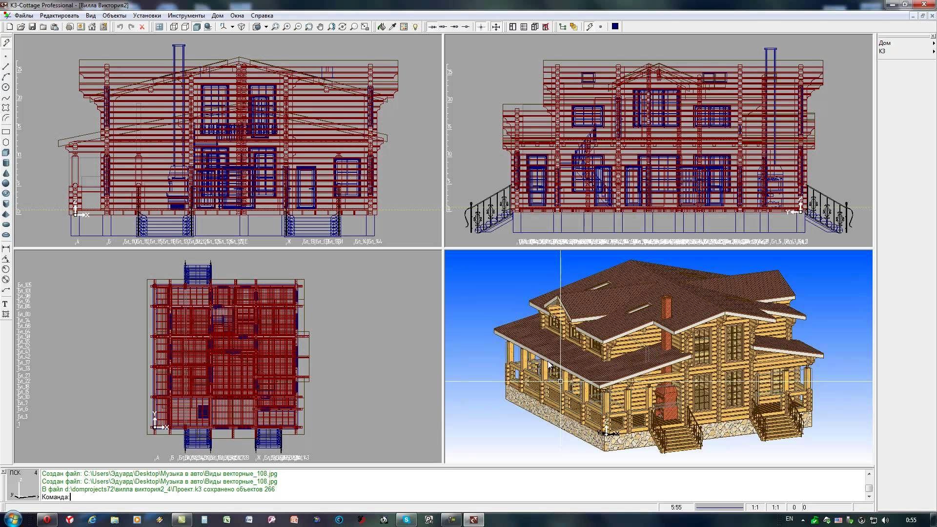Программа моделирование зданий, ебут хором на даче жену