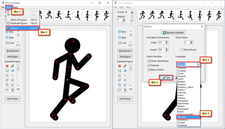 Программу для создание анимации к картинкам