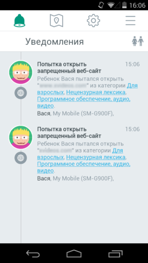 Kaspersky SafeKids 3
