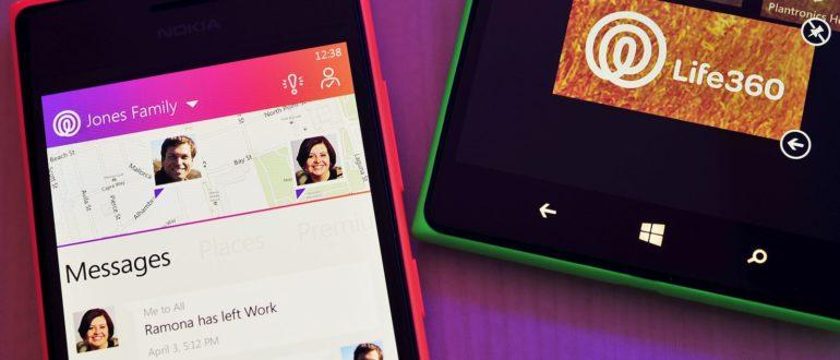 Life360 для отслеживания смартфона ребенка