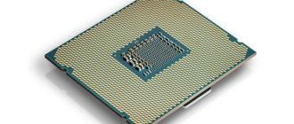 Сравнение процессоров Intel Core