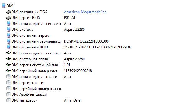 Просмотр серийного номера после установки программы