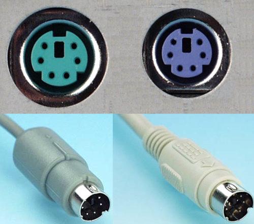 Порты для ПК под мышь и клавиатуру
